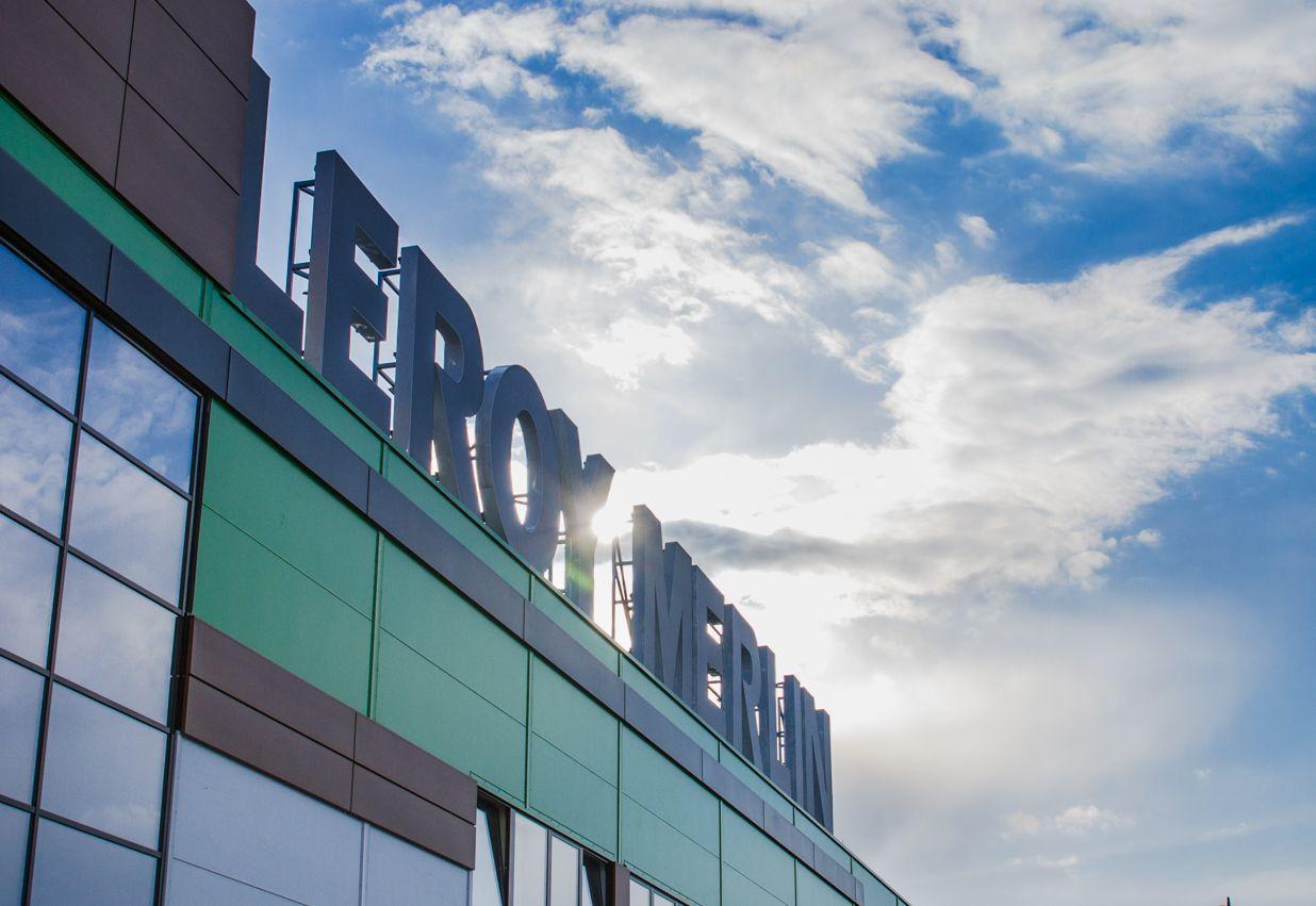 Leroy Merlin Otworzy Swoj Drugi Gigamarket Design Biznes Lazienki